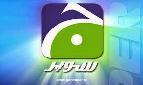 Watch Geo Super Online