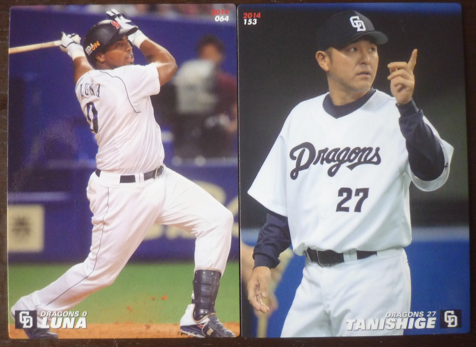 Getting Back Into Baseball Cardsin Japan All Star Game