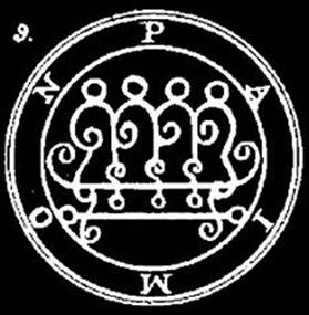 Paimon, Sigilo, Daemon, Goetia