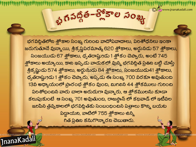 spiritual telugu information, best telugu daily Spiritual information, Hindu Dharma