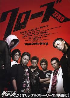 Crows Zero (2007) Bluray 720p Sub Indo Film