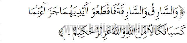 Surat Al-maidah Ayat 38 Tentang Larangan Mencuri