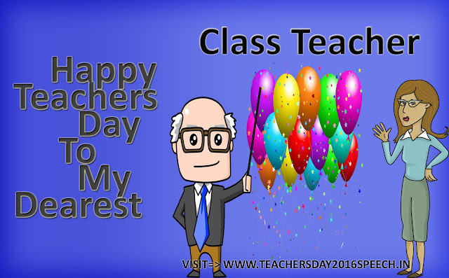 teachers-day-funny-images-for-whatsapp