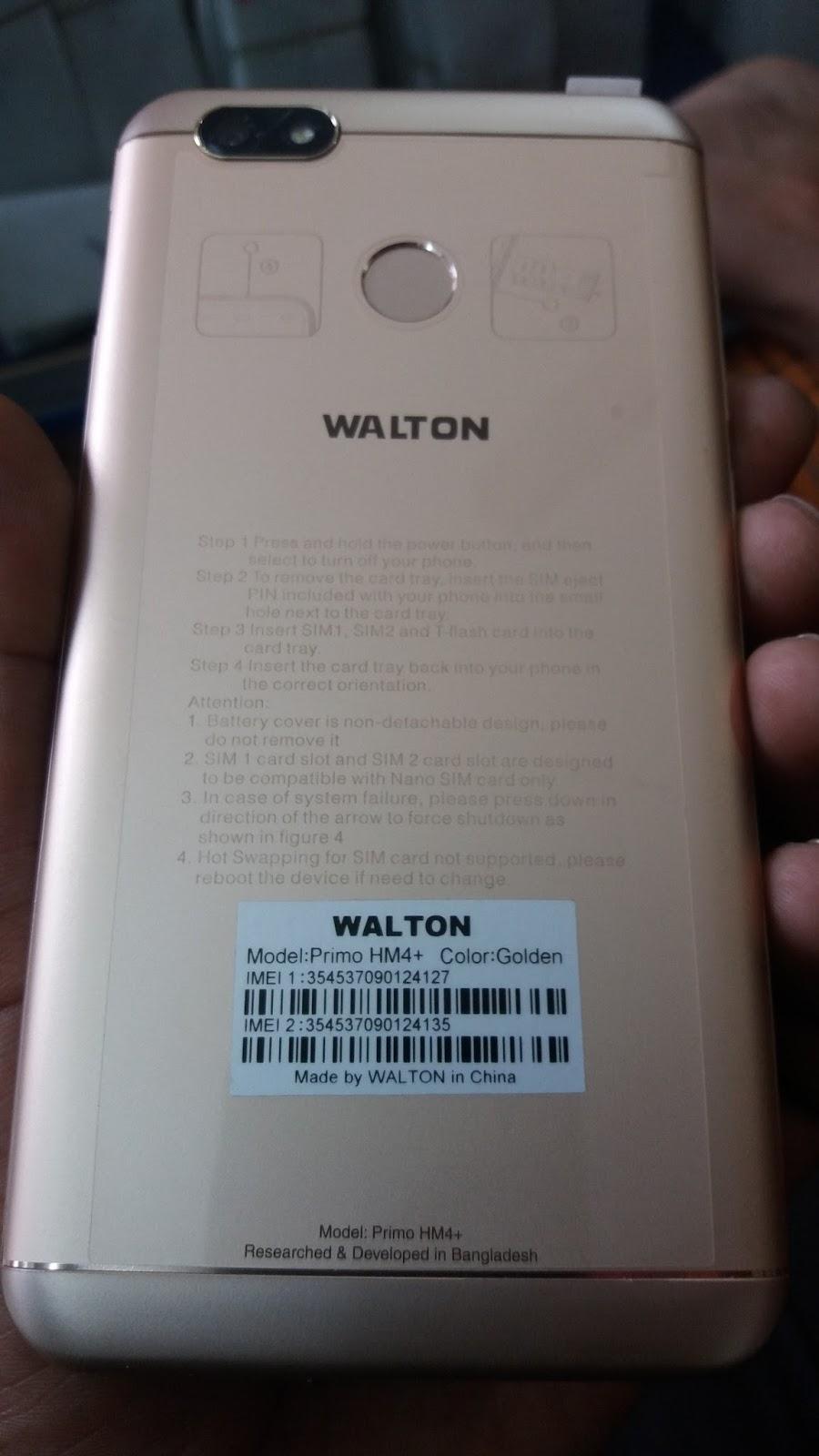 Walton Primo HM4+ FRP Bypass