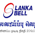 Vacancy In Lanka Bell Limited