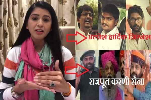 kajal-hindustani-exposed-congress-link-with-karni-sena-to-break-hindu