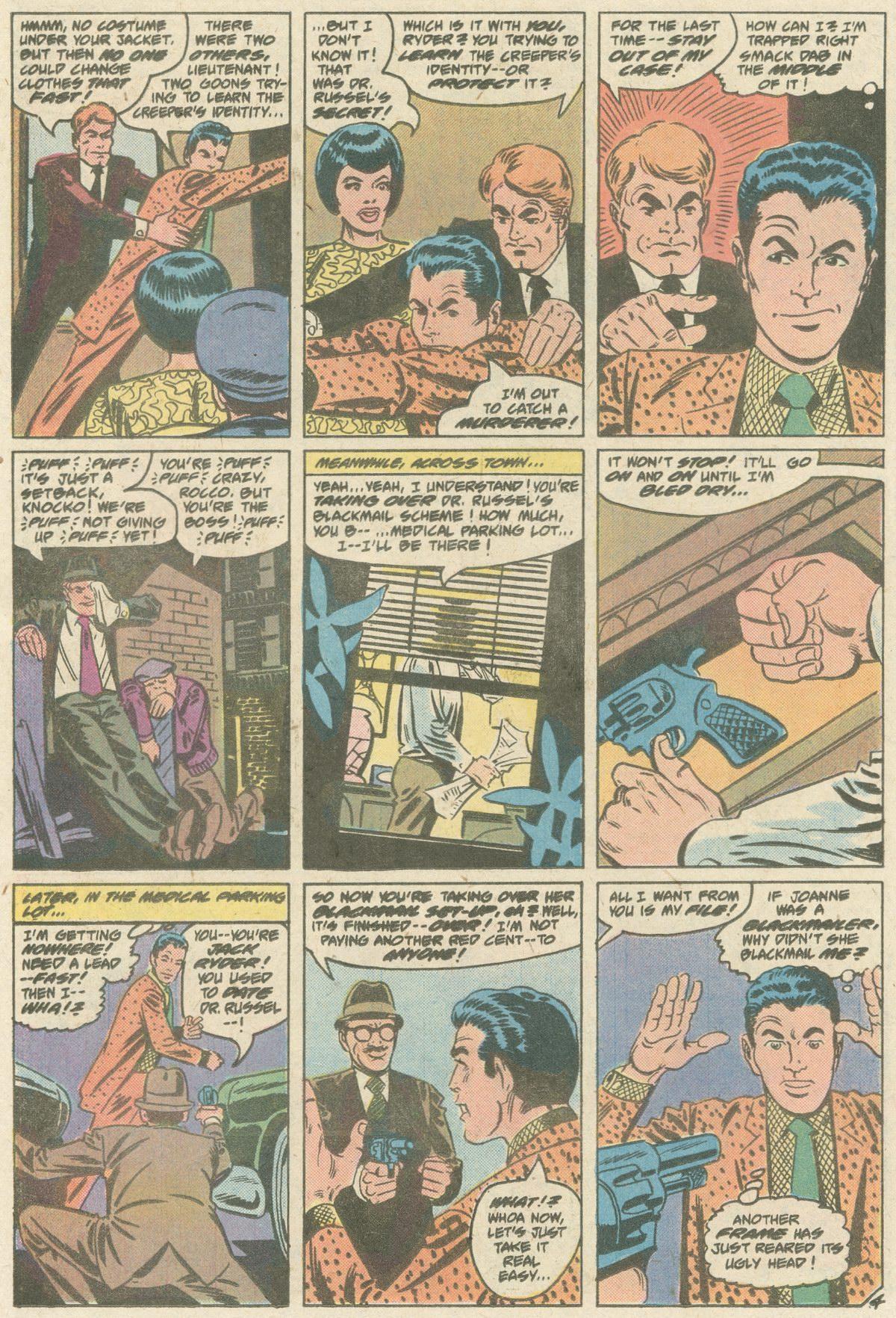 Read online World's Finest Comics comic -  Issue #252 - 59