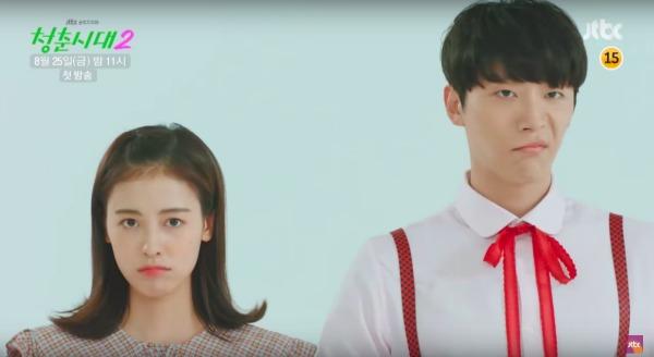 park shin hye and yoon eun relationship marketing