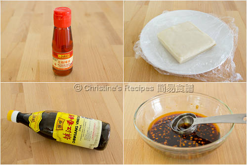 紅油抄手材料 Ingredients of Dumplings in Chilli Sauce