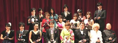 Seiyu Awards 5th 2010 ganadores winners