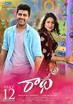 Radha 2017 Dual Audio Hindi Tamil UNCUT HDRip 720p