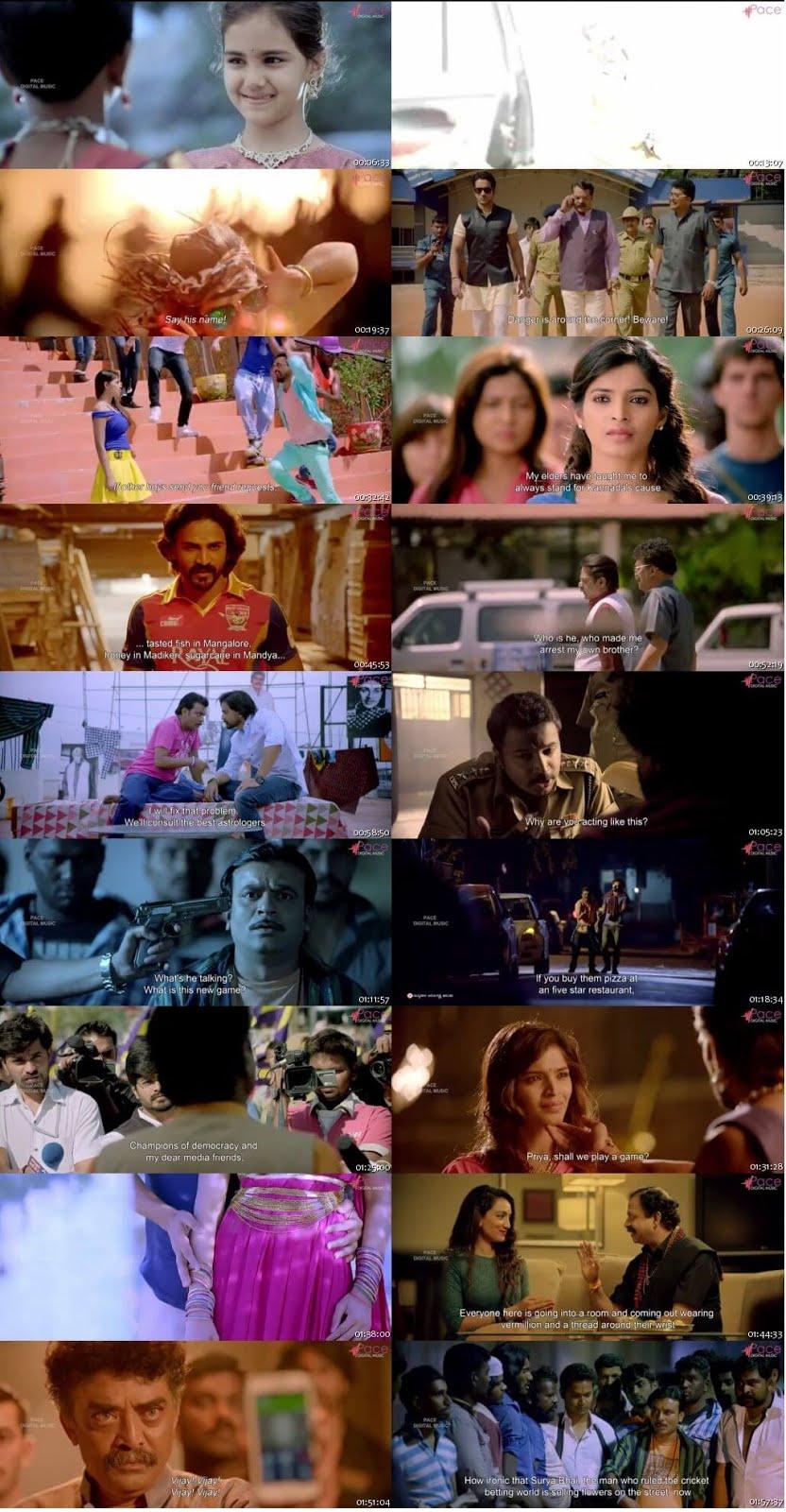 Badmaash 2016 Dual Audio 720p UNCUT HDRip [Hindi – Kannada] 1