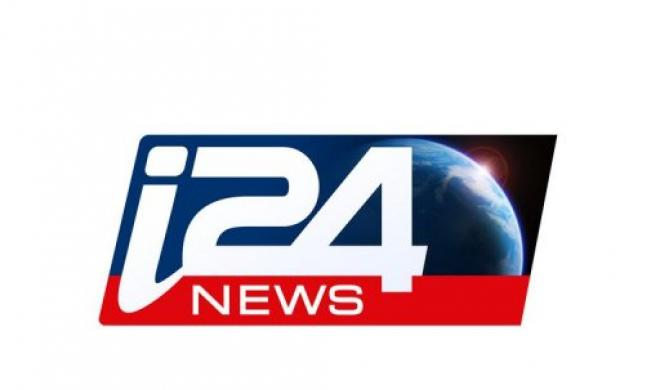 i24 News Arabic HD - Nilesat Frequency - 2019 Frequency