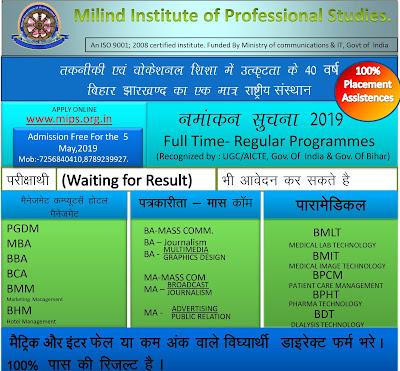 Milind Institute of Professional Studies
