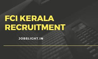 FCI Kerala Recruitment
