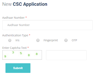 New CSC Online Application Page