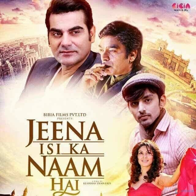 Himansh Kohli, Manjari Fadnis, Arbaaz Khan Hindi movie Jeena Isi Ka Naam Hai 2017 wiki, full star-cast, Release date, Actor, actress, Song name, photo, poster, trailer, wallpaper