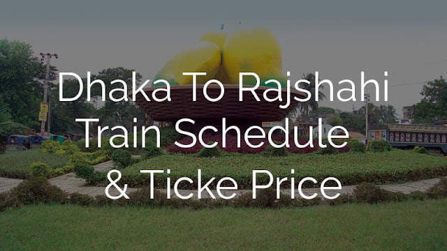 Dhaka to Rajshahi trainc schedule and ticket price