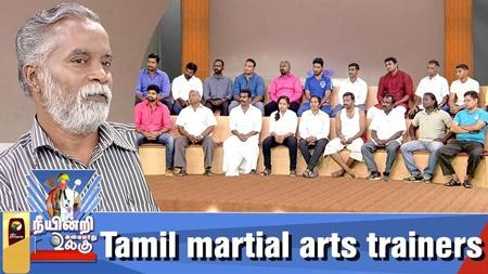 Neeyindri Amayathu Ulagu   Tamil martial arts trainers 23-04-2017 Puthiya Thalaimurai Tv