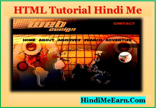 Html basic tutorial hindi me