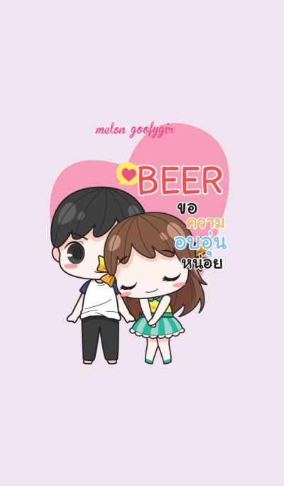 BEER melon goofy girl_V10 e