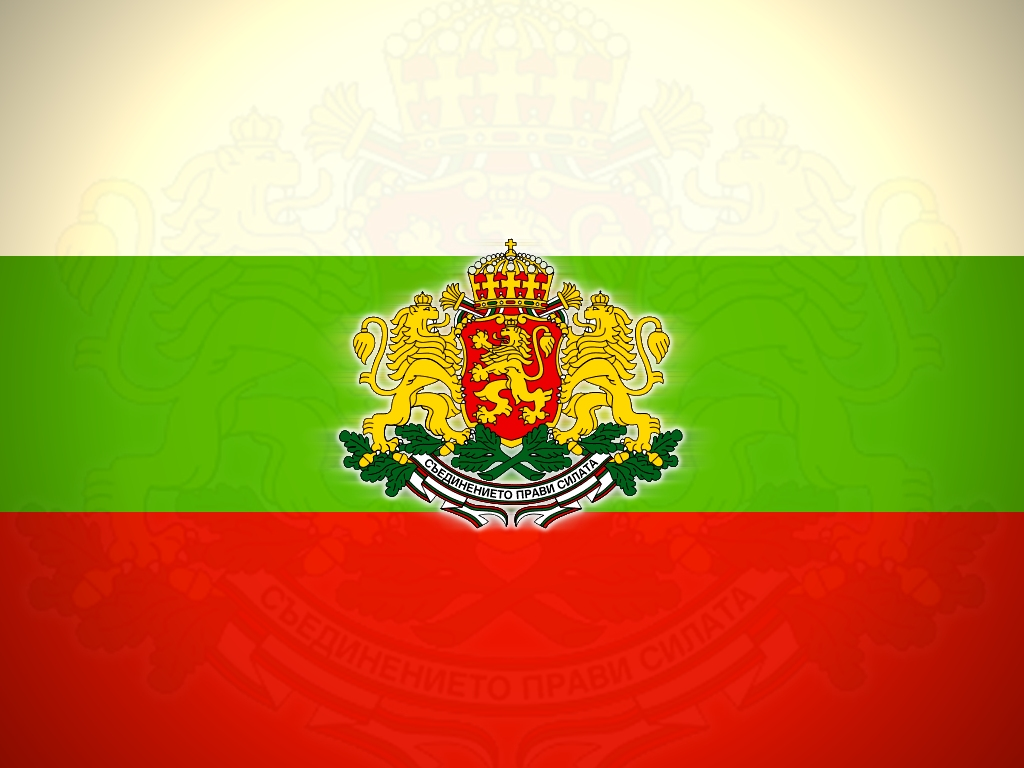 Bulgaria Flag Pictures