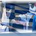 ΧΡΥΣΗ ΠΑΓΚΟΣΜΙΑ ΠΡΩΤΑΘΛΗΤΡΙΑ 2018 ΣΤΟ ΚΑΡΑΤΕ Η ΕΛΕΝΗ ΧΑΤΖΗΛΙΑΔΟΥ!!Ανέβηκε στο ψηλότερο σκαλί του βάθρου στο Παγκόσμιο Πρωτάθλημα της Μαδρίτης κερδίζοντας με 3-0 τη ΦΟΝΙΚΗ ΠΡΩΤΑΘΛΗΤΡΙΑ Γιαπωνέζα Αγιούμι Ουεκούσα!!ΦΩΤΟΓΡΑΦΙΕΣ ΑΠΟ ΤΟΝ ΦΟΒΕΡΟ ΑΓΩΝΑ!!