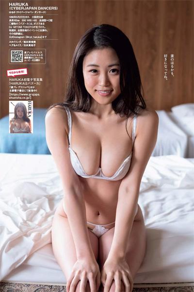 Haruka ハルカ CYBERJAPAN DANCERS, Weekly Playboy 2019 No.14 (週刊プレイボーイ 2019年14号)