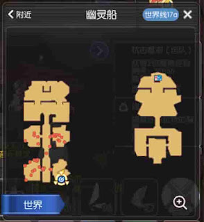 Sunken Ship Ragnarok Online Mobile Maps