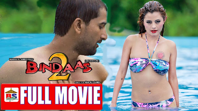 Nepali Movie – Bindaas 2