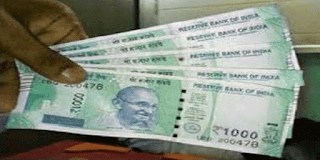http://www.khabarspecial.com/big-story/rs-1000-note-make-comeback-new-looks/