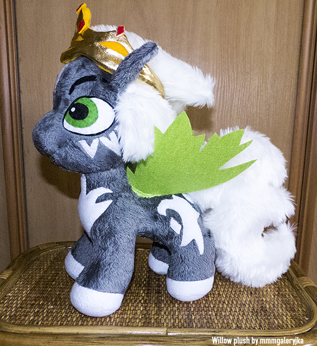 willow (will) filly funtasia plush