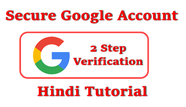 Security for google account
