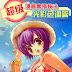 How To Draw Manga - 0102