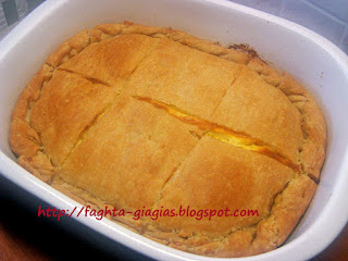Κασερόπιτα με μπέικον - από «Τα φαγητά της γιαγιάς»