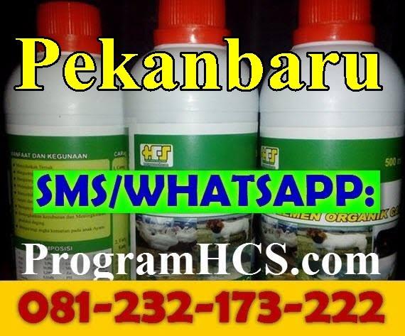 Jual SOC HCS Pekanbaru