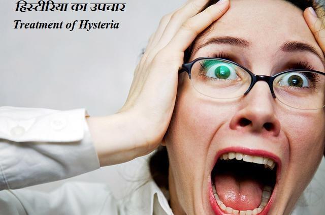 Treatment of Hysteria