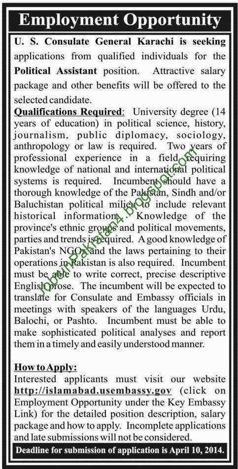 U S Consulate General Karachi Jobs | Job in Pakistan