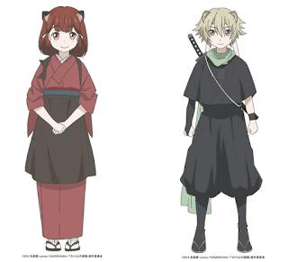 "Nuevas voces para la serie ""Kakuriyo no Yadomeshi"""