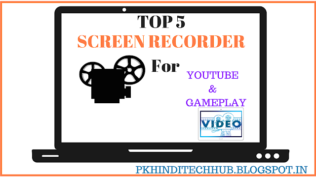 [Hindi] Top 5 Free screen recorder  to record your pc screen & gameplay for youtube.