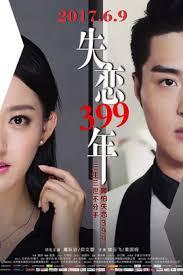 Xem Phim 399 Năm Thất Tình 2017