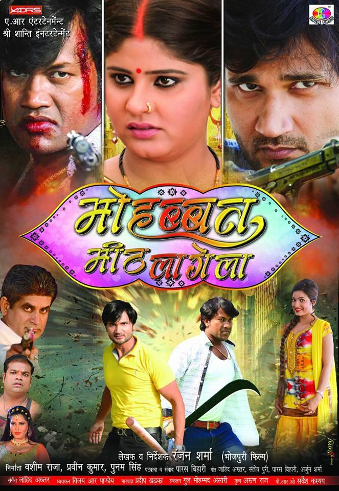 Mohabbat Mp3 Song Download
