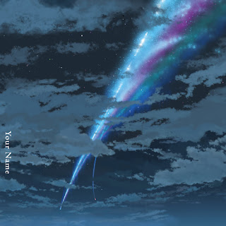 RADWIMPS ラッドウィンプス - Dream Lantern 夢灯籠 (Yume Tourou) Lyrics 歌詞 with Romaji