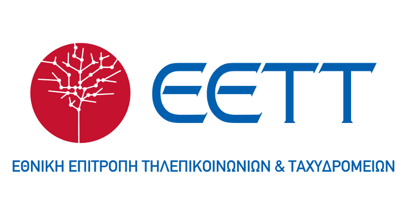 c71c9c174fa Το χάος με τα ΕΛΤΑ, τις εταιρίες κούριερ και τα τέλη εκτελωνισμού είναι  δεδομένο κι έτσι πολλοί πολίτες απευθύνθηκαν στην αρμόδια Εθνική Επιτροπή  ...