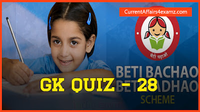 GK Quiz for SSC CGL 2016
