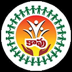 APSKWDCL_Swayam_Upadhi_Padhakam_Scheme_Details