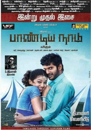 Pandiya Naadu 2013 HDRip Dual Audio 400MB Download 480p