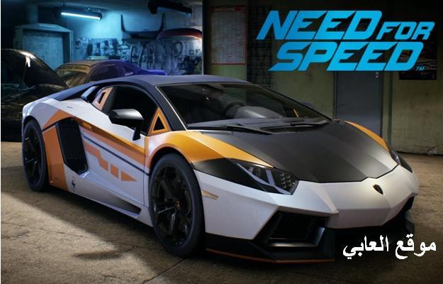 تحميل لعبة Need For Speed 2018 تنزيل لعبة سيارات نيد فور سبيد للكمبيوتر مجانا