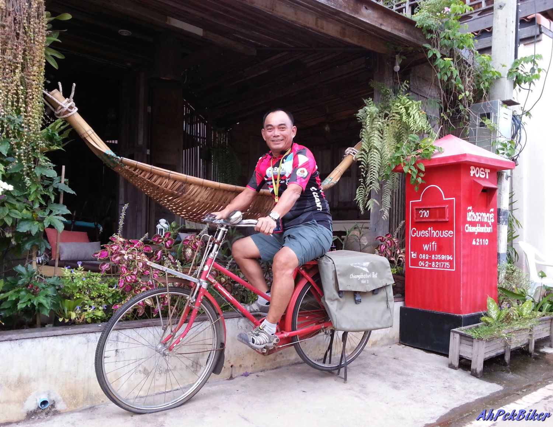 Hotel Isan Ahpek Biker Old Dog Rides Again Cycling Isan Thailand Laos