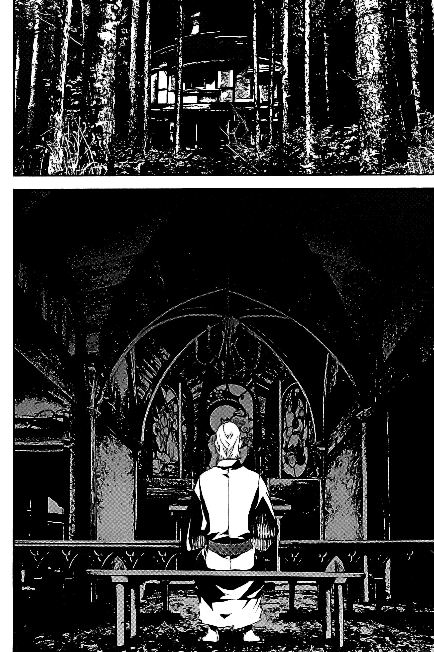 Shiki chapter 12 trang 38
